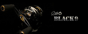 アブガルシア Revo BLACK9