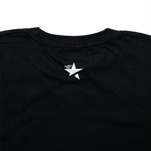 ウルトラQ ガラモン / rockin' star