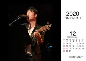 【グッズ】2020年カレンダー