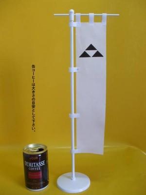 戦国武将ミニのぼり旗「北条氏康」(屋外可・送料無料)