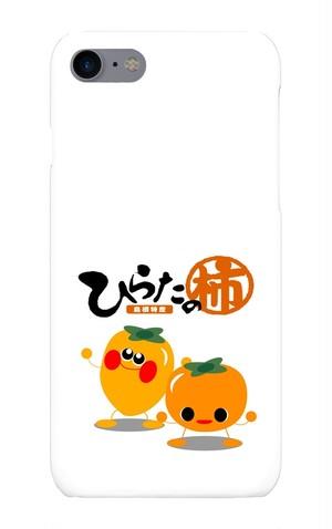 ひらたの柿スマホケース【iphone7】