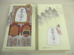 熊野古道つり鐘まんじゅう(小)8個入
