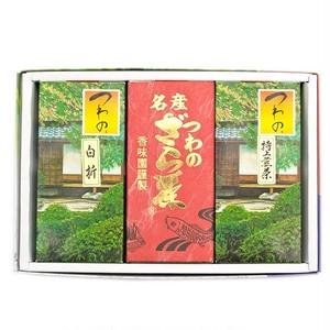 ギフトセット「島根銘茶詰合せ」ざら茶70g・白折150g・特上煎茶100g