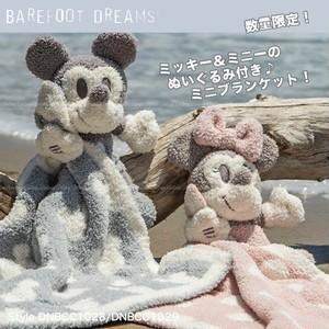 Barefoot Dreams ベアフットドリームス Cozychic コージーチック ふわふわ ディズニー ミッキーマウス ミニーマウス ぬいぐるみ付き ミニブランケット