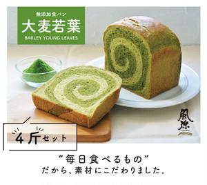<5/18(火)~5/30(日)の期間限定販売>無添加大麦若葉食パン(4斤セット)