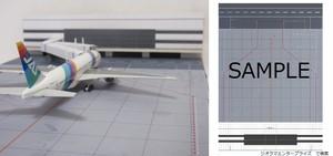 空港ジオラマ作成用PDFデータ ターミナルビルとエプロン