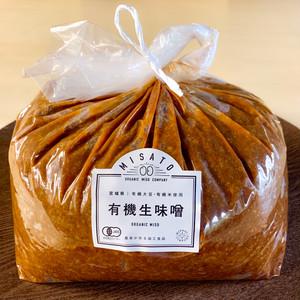 """【有機生味噌】お米と大豆の甘味と旨味- """"袋入り3kg""""│オーガニック 味噌 発酵食品 有機 調味料"""