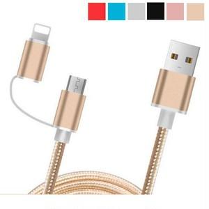 予約 2in1 充電ケーブル 同色3色セット 1m USB iPhone Android 急速充電 USBケーブル iphone5 iphone6 iphone8 iphone8 ipad ipod アイフォン アンドロイド 高品質 耐久性 長寿命 シンプル ブラック レッド ブラック h1003