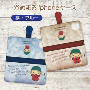 かめまるiPhone ケース (夢)ブルー