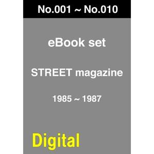 eBook- STREET magazine No.001 ~ No.010 set