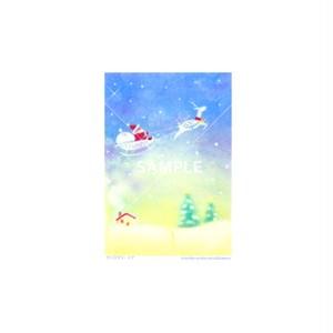 【選べるポストカード3枚セット】No.145 クリスマス・イブ