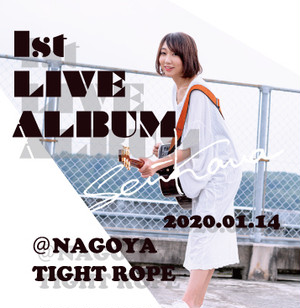 1st LIVE CD @名古屋 TIGHT ROPE  2020.01.14
