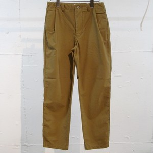 STILL BY HAND  peach tapered pants