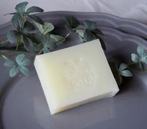 アルガン&生シアバター石鹸