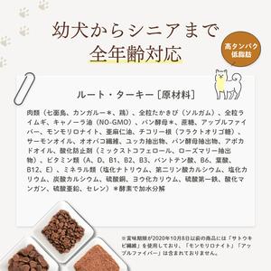ビィナチュラル ルート・ターキー 小粒 1.5kg 【be-NatuRal】