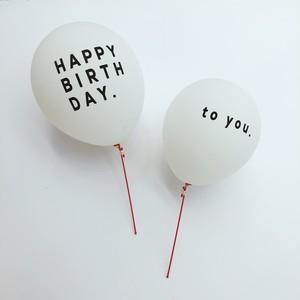 HAPPY BIRTHDAY BALLOON / バルーン 風船 誕生日 飾り付け [ホワイト・グレー]