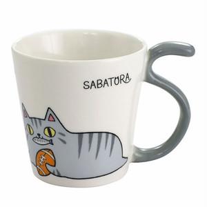 【猫三兄弟】となりの3兄弟マグカップ(ラグビーsabatora)サバトラ