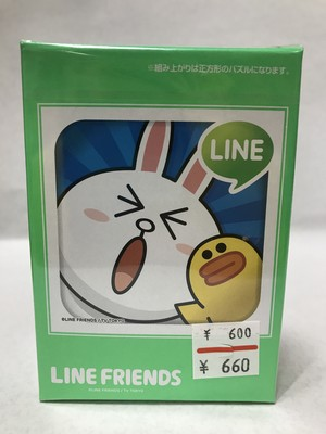 【LINE バブル】LINE FRIENDS ジグソーパズル / 100-22 / エンスカイ