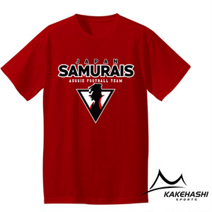 サムライズ × Kakehashi Sports Tシャツ(キッズ)/ SAMURAIS × Kakehashi Sports collaboration T-shirt (Kids)