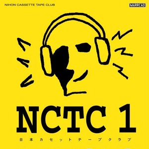 NCTC1 / MNCC-001
