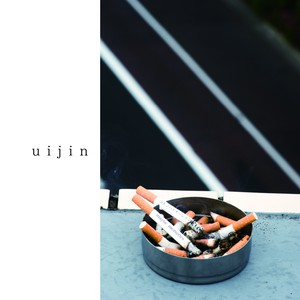 uijin-「コトノハエモーション/maybe memories」