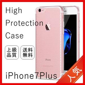 [強力 耐衝撃 性能] iPhone 7 Plus ケース (クリア) 高品質 tpu 衝撃吸収 ソフト カバー 5.5インチ fiab163