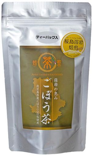 薩摩の恵み 焙煎ごぼう茶 TB20