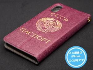 Lサイズ ソ連パスポート風スマホケース iPhone&Android対応