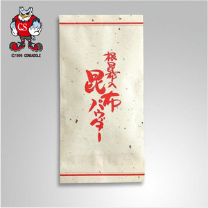 【コンサドーレ応援】根昆布入り昆布パウダー(50g)