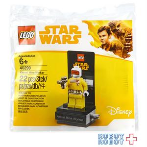 LEGO レゴ スターウォーズ 40299 ケッセル鉱山労働者 袋入
