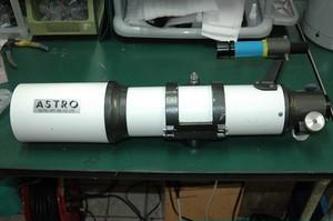 【中古品】アストロ R83型 8cmF7.5 3枚玉スーパーセミアポクロマート鏡筒 ※送料込み価格(沖縄・離島除く)