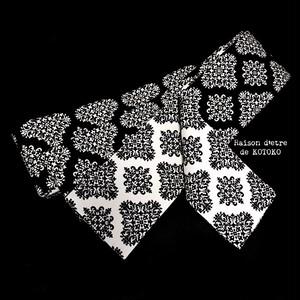 【粋なダマスク角帯】白と黒