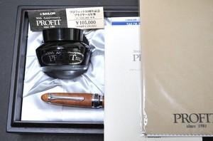 2011 セーラー万年筆 プロフィット30周年記念ブライヤー SAILOR 21K     01612