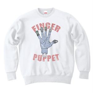 [カジュアルスウェット] finger puppet / White