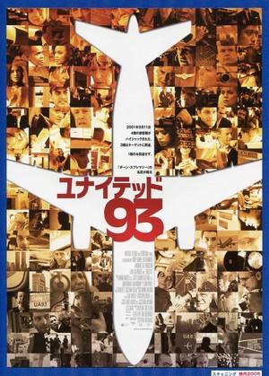(3)ユナイテッド93