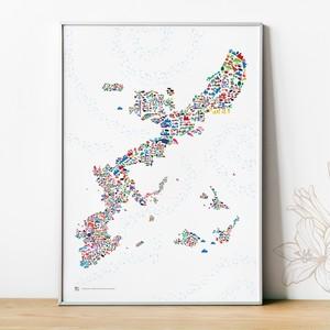 2020年夏限定版 沖縄ストーリーマップ