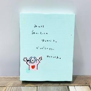 ■「MINNA AWESOME原画 30 」縦18 cm × 横14 cm  (F0号)【送料込】