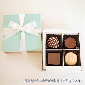 【2−3月限定商品】ショコラBOX