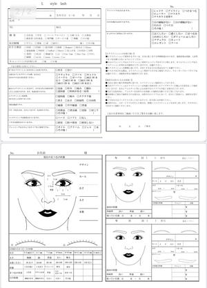【データー販売】アイラッシュカウンセリングシート