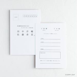 返信用はがき(無地)/10枚