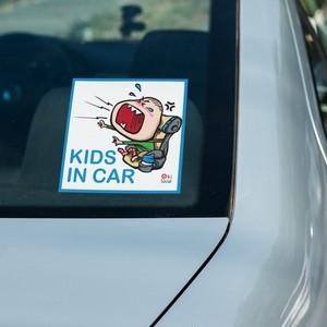 キッズインカー(子どもが乗ってます)ステッカー (男の子)