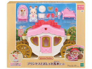 【シルバニアファミリー】 プリンセスとおしゃれ馬車セット