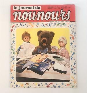 フランスのヴィンテージ ベア雑誌ヌーヌー LE JOURNAL DE NOUNOURS  no:7