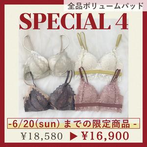 【ブランドOPEN半年記念・期間限定商品】SPECIAL 4 Set