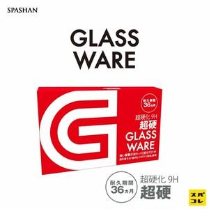 SPASHAN 超硬GLASSWARE 50ml 特別セール価格50%オフ
