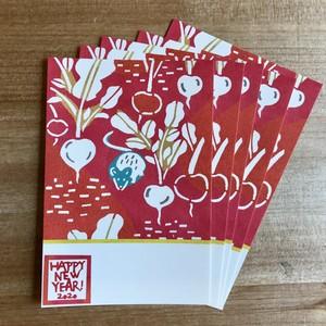 WAKITAO 年賀状ポストカード