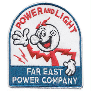 WAPPEN (E.E.P.C:POWER)
