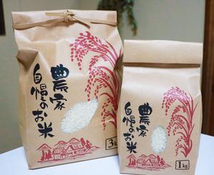 農家直送のお米(玄米) 5kg