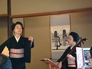 11月10日【2部:舞い・三味線・語りご鑑賞】秋の京都で伝統芸能を楽しむ会