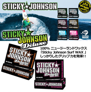 業界最安値!「STICKY JOHNSON WAX」